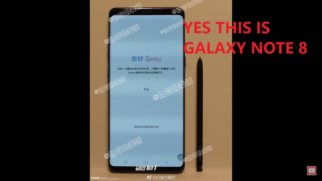 mobile spy iphone or samsung galaxy note 8