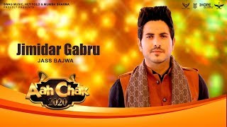 Jimidar Gabru Jass Bajwa Free MP3 Song Download 320 Kbps