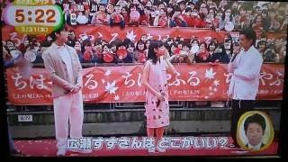 2016.4.1 めざましテレビ. 説明. 2016.4.1 めざましテレビ. 2016.3.30 ...