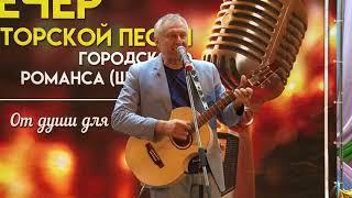 Андрей Оршуляк Улетаешь от меня