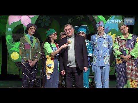 Поздравление от Воронежского ТЮЗа