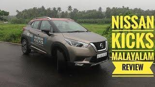 Nissan Kicks Malayalam Review | Pilot On Wheelz