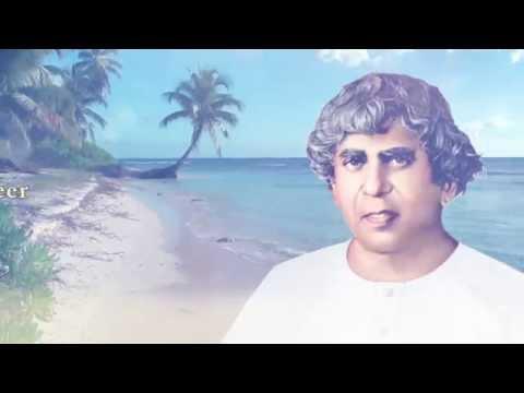 Samudra Kinare - Music Video