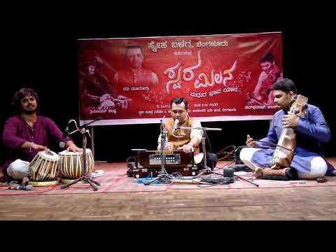 "Swara Milana part 7 "" Baradiru Haalirule"" Ravi Murur, Trilochan Kampli, Sarfaraaz Khan"