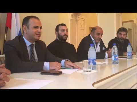 Начало встречи Заре Синаняна с предпринимателями армянской общины Санкт-Петербурга