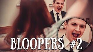 [Bloopers #2] БОЛЬНОЙ УБЛЮДОК! 50 ОТТЕНКОВ!