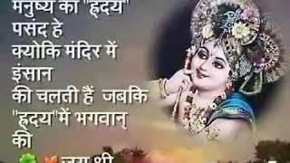 Mandir Lagi Roshni bhugaon Kaise Rooth Gaya Sawariya manau Kaise