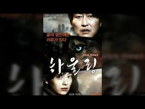 Best of Korean Movies .Part 2