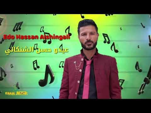 الفنان عيدو حسن الشنكالي - عربي