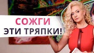 видео Как нужно одеться на собеседование мужчине, женщине: фото и советы. Мужской сайт Mensweekly.ru