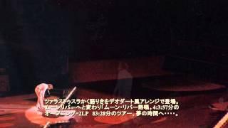 andy williams original album collection     Live in Japan 1973  オープニング