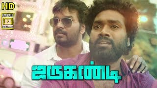 Jarugandi Title Card | Jarugandi Movie Scenes | Jai robs a car