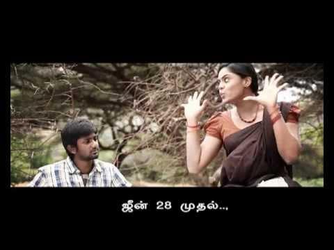 """bharathirajaa`s """"annakkodi"""" official first look"""