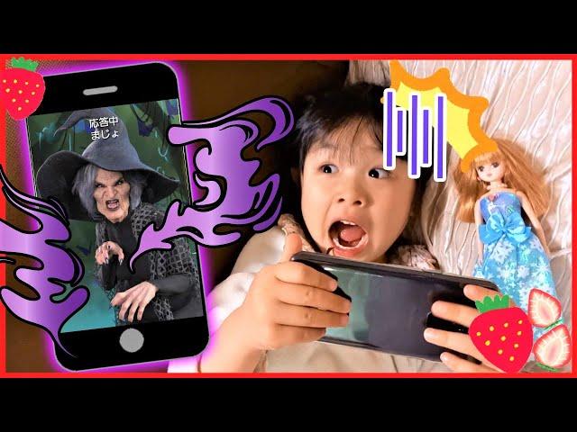 【鬼から電話】YouTubeばっかり見ちゃダメ!! 時間を守らない子にはこわ~い魔女から電話が来るよ!? 教育 しつけ スマホアプリ 4歳