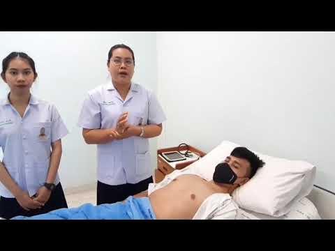 การตรวจร่างกายระบบหัวใจและหลอดเลือด