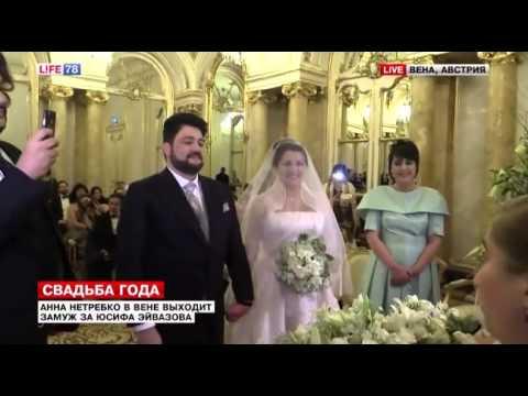 Филипп Киркоров на свадьбе Анны Нетребко и Юсифа Эйвазова в Вене 29.12.15