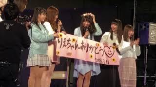 20180311NGT48「夢の河(北原里英ソロ)」@幕張メッセ 北原里英 検索動画 5