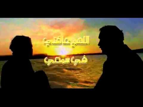 أذكار الصباح بصوت الشيخ 4