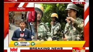 GJM أنصار يحاول خلق التوتر أحرقت في BD مكتب في Bijanbari في مدينة دارجيلنغ