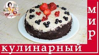 Шоколадный торт с клубникой рецепт