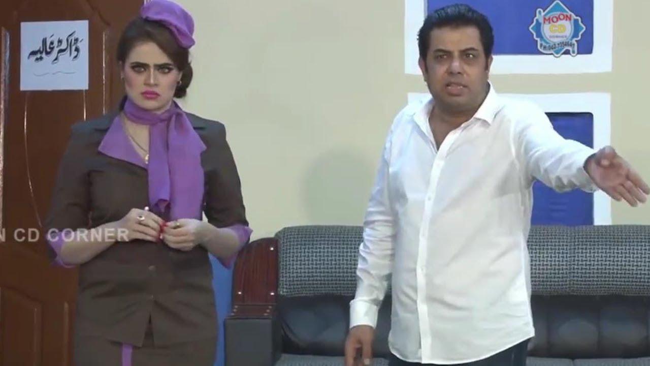Sobia Khan vs Gharida Farooqi BY Inner Pakistan by Inner