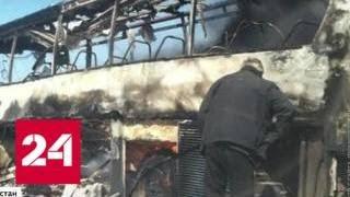 Трагедия в Казахстане: цена жизни - 30 долларов - Россия 24