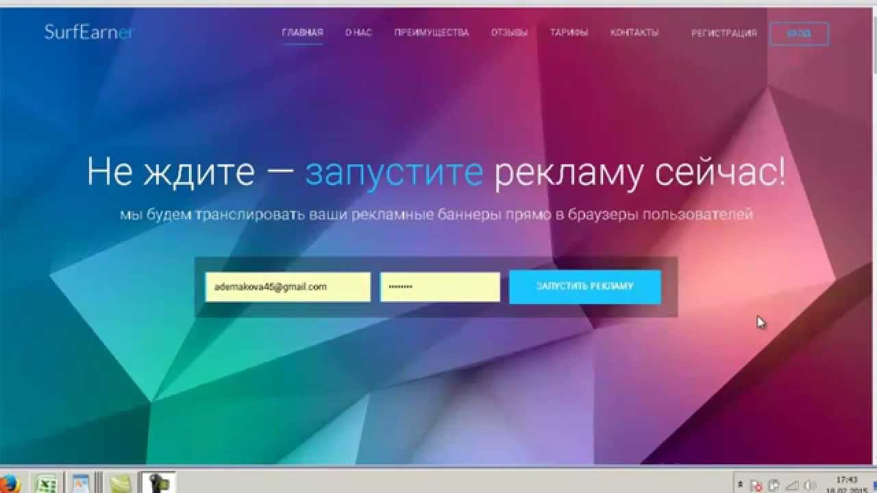 Самый легкий способ заработать в интернете сайт ставок на спорт от 10 рублей