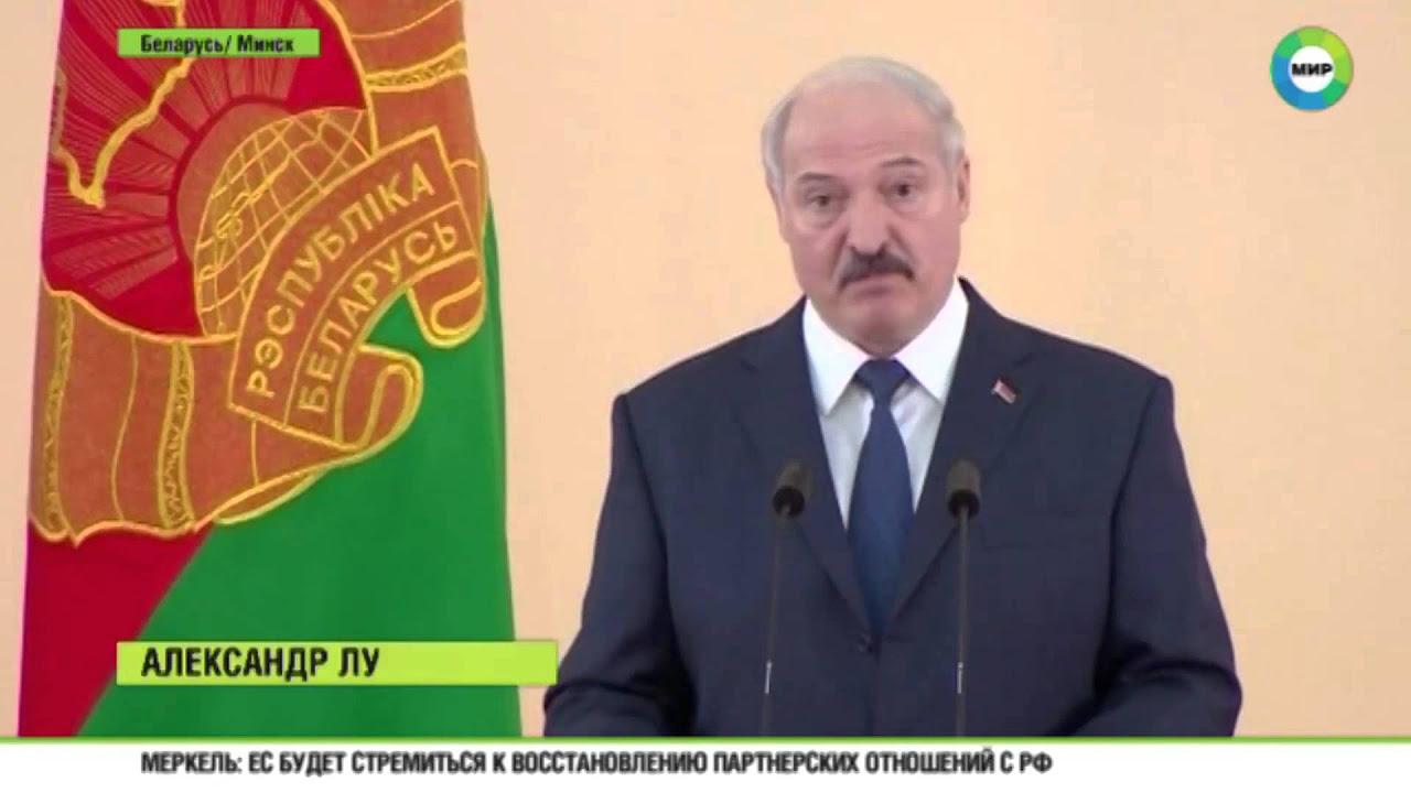 Готов быть в первых рядах Лукашенко подарили автомат Калашникова