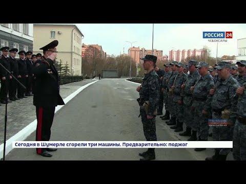 Чувашские полицейские вернулись из служебной командировки в Северо-Кавказском регионе
