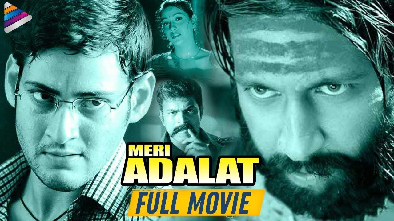 Download Mahesh Babu Blockbuster Hindi Dubbed Movie | Nijam Full Movie In Hindi | Meri Adalat | Gopichand