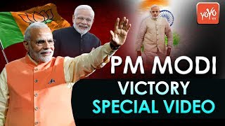 PM Narendra Modi Victory Special Video | Lok Sabha Election 2019 Result | BJP | YOYO TV
