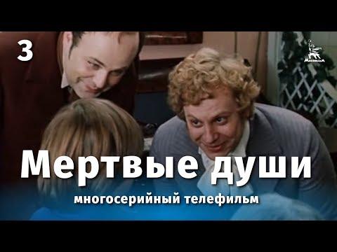 Фильм Преступление и наказание (Crime and Punishment
