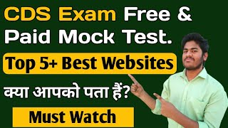 Top 5+ Websites for free & Paid Mock test 2021   CDS Exam Free Mock test 2021   Free test series screenshot 3