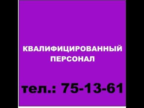ремонт сотовых (мобильных) телефонов, фотоаппаратов, навигаторов, IPhone в Мурманске (75-13-61)