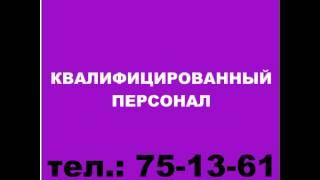 видео Ремонт телефонов Tag-Heuer