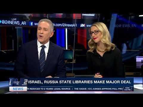 THE RUNDOWN | Israel, Russia reach historic deal on ancient Hebrew manuscripts