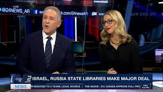 THE RUNDOWN | Israel, Russia reach historic deal on ancient Hebrew manuscripts