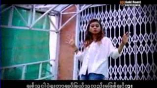 myanmar love songs (eaint chit)