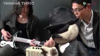 楽器流行通信 YAMAHA THR10