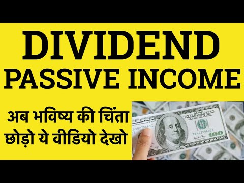 Dividend Income | Passive Income | Investing | Stock Market | Top10 Dividend Paying Indian Stocks |