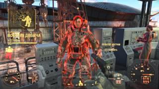 Sony PS4 Fallout 4 - Прохождение за Братство Стали part 2
