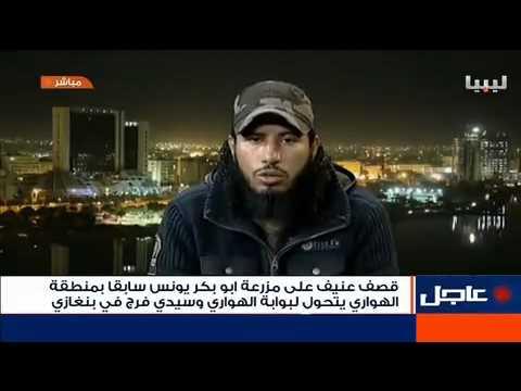 Watch Libya TV live at Livestation com