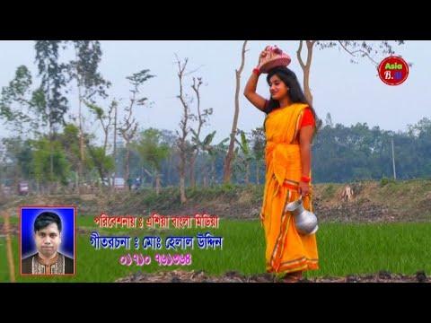Download চাঁদনী সুন্দরী।নতুন গ্রামীন কিচ্ছা 2020   Chadni Sundori  gramin kiccha jari gan   Grameen kissa