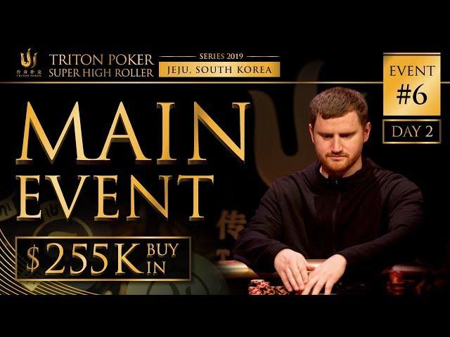 Triton Poker Series JEJU 2019 - NLH Main Event $255K Buy-In 2/3
