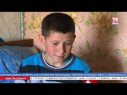 В Нижнегорском районе социально неблагополучным семьям оказывают помощь