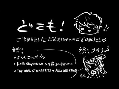 【Speed Drawing】 Noragami
