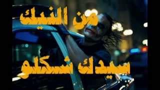 لايت سي المدمر لاخو المخلوعه قصي وحبيبتو الشرموطه عبير كسها امولع نار يا نار2012