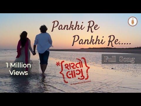 Pankhi Re Full Audio Song | Sharato Lagu | Aditya Gadhavi