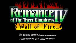 Romance of the Three Kingdoms IV: Wall of Fire - SNES Part 1