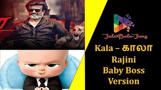 Kala Teaser | Baby Boss Version | Troll Version |